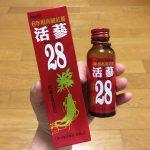 活蔘(カツジン)28の効果・値段